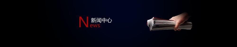 运动服banner素材